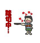 子鉄的生活(個別スタンプ:33)
