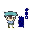 子鉄的生活(個別スタンプ:34)