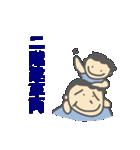 子鉄的生活(個別スタンプ:35)
