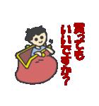 子鉄的生活(個別スタンプ:36)