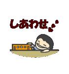 子鉄的生活(個別スタンプ:38)
