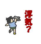 子鉄的生活(個別スタンプ:39)