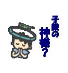 子鉄的生活(個別スタンプ:40)