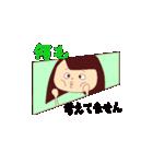 ぽよこ(個別スタンプ:02)
