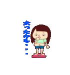 ぽよこ(個別スタンプ:03)
