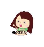 ぽよこ(個別スタンプ:04)