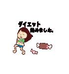 ぽよこ(個別スタンプ:05)