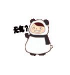 ぽよこ(個別スタンプ:06)