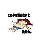 ぽよこ(個別スタンプ:10)