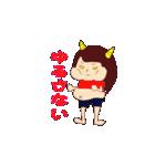 ぽよこ(個別スタンプ:13)