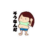 ぽよこ(個別スタンプ:15)