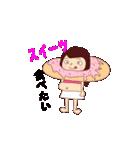 ぽよこ(個別スタンプ:20)