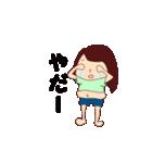 ぽよこ(個別スタンプ:23)