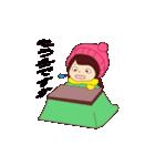 ぽよこ(個別スタンプ:25)
