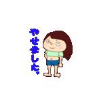 ぽよこ(個別スタンプ:26)