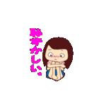 ぽよこ(個別スタンプ:29)
