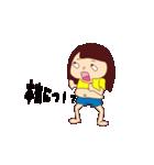 ぽよこ(個別スタンプ:30)