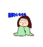 ぽよこ(個別スタンプ:32)