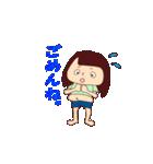 ぽよこ(個別スタンプ:33)