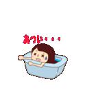 ぽよこ(個別スタンプ:38)