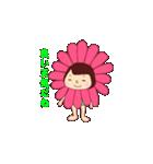 ぽよこ(個別スタンプ:40)
