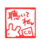 はんこスタイル パート2(個別スタンプ:01)