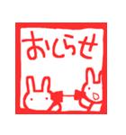 はんこスタイル パート2(個別スタンプ:03)