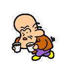 エンジョイ! Gちゃん(個別スタンプ:11)