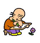 エンジョイ! Gちゃん(個別スタンプ:15)
