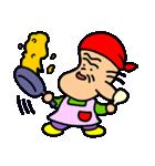 エンジョイ! Gちゃん(個別スタンプ:19)