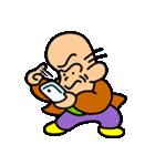 エンジョイ! Gちゃん(個別スタンプ:22)