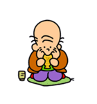 エンジョイ! Gちゃん(個別スタンプ:26)