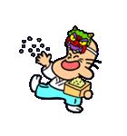 エンジョイ! Gちゃん(個別スタンプ:29)