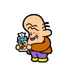 エンジョイ! Gちゃん(個別スタンプ:33)