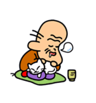 エンジョイ! Gちゃん(個別スタンプ:40)