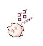 ☆ふわふわふれんず☆(個別スタンプ:3)