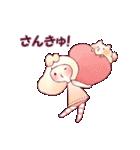 ☆ふわふわふれんず☆(個別スタンプ:4)