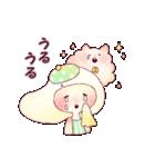 ☆ふわふわふれんず☆(個別スタンプ:11)