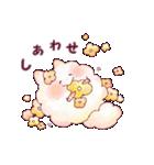 ☆ふわふわふれんず☆(個別スタンプ:17)