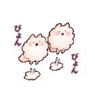 ☆ふわふわふれんず☆(個別スタンプ:26)