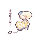 ☆ふわふわふれんず☆(個別スタンプ:35)