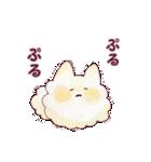 ☆ふわふわふれんず☆(個別スタンプ:36)