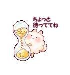 ☆ふわふわふれんず☆(個別スタンプ:37)