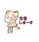 ☆ふわふわふれんず☆(個別スタンプ:38)