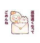 ☆ふわふわふれんず☆(個別スタンプ:40)