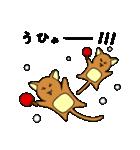卓球 「 ドラねこ と 愉快な仲間たち 」 2(個別スタンプ:01)