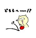 卓球 「 ドラねこ と 愉快な仲間たち 」 2(個別スタンプ:04)