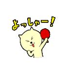 卓球 「 ドラねこ と 愉快な仲間たち 」 2(個別スタンプ:10)