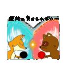 卓球 「 ドラねこ と 愉快な仲間たち 」 2(個別スタンプ:11)