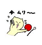 卓球 「 ドラねこ と 愉快な仲間たち 」 2(個別スタンプ:16)